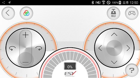 플라이드림 - 미니드론조종기 screenshot 4