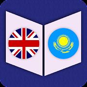 English To Kazakh Dictionary