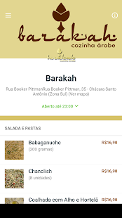 Barakah- screenshot thumbnail