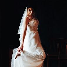 Wedding photographer Misha Dyavolyuk (miscaaa15091994). Photo of 12.10.2018