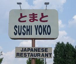 Photo: Sushi Yoko
