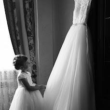 Wedding photographer Olga Sergeeva (id43824045). Photo of 02.11.2018
