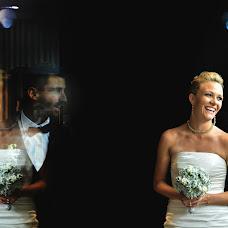 Wedding photographer Xavier Plantefol (plantefol). Photo of 09.11.2016