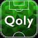 【3,000万人が選んだ】無料サッカーニュースアプリ/Qoly
