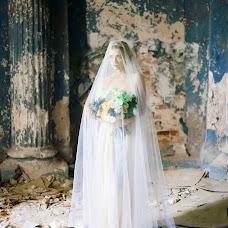 Wedding photographer Anna Fedorova (annimagines). Photo of 09.09.2016