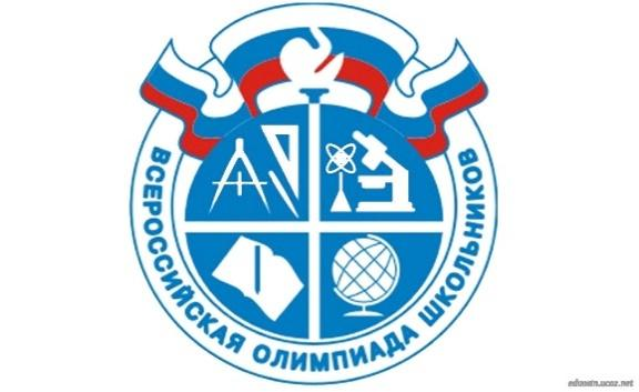 https://eduosin.ucoz.net/3/19/olimpiada_shkolnikov_2.jpg