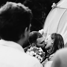 Wedding photographer Natalya Agapova (NatashaAgapova). Photo of 16.08.2017