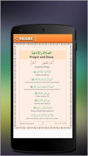 免費下載書籍APP|基本伊斯兰基地组织 app開箱文|APP開箱王