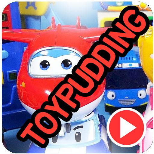 ToyPudding videos 娛樂 App LOGO-硬是要APP