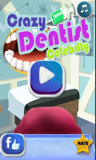 クレイジー歯医 - セレブ