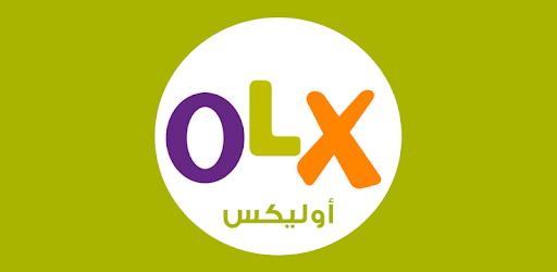 413fe72aa OLX Arabia - أوليكس - Apps on Google Play