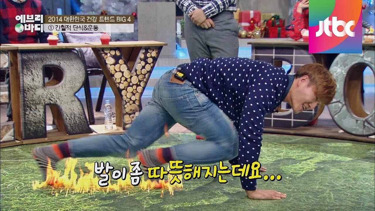 Jtbc everybody kim jong kook dating 3