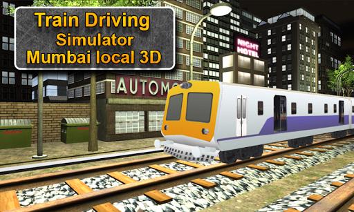 Train Driving Simulator Mumbai Local 3D  screenshots 4