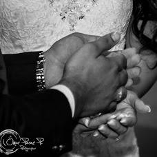 Wedding photographer Omar Perez (omarperez). Photo of 07.03.2016