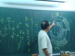 Photo: 20110930頭份(五)易經生活哲學面面觀004