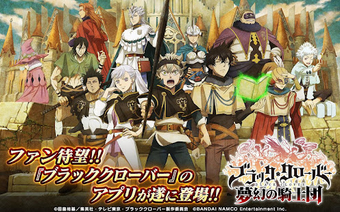 How to hack Black Clover Infinite Knights for android free