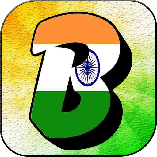 Indian Flag Letter Wallpaper