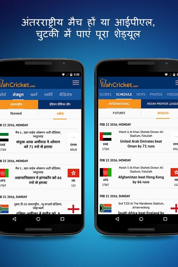 WahCricket-News, Live Score- screenshot
