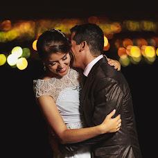 Wedding photographer Anddy Pérez (anddy). Photo of 13.09.2016