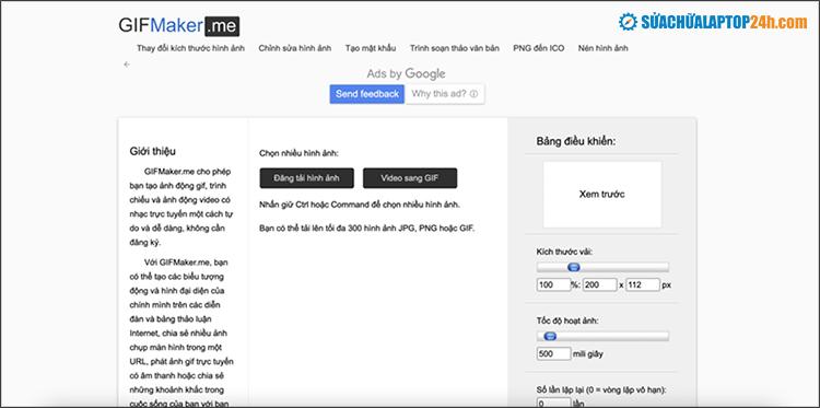 Website GIFMaker.me