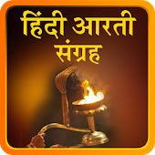 Complete Hindi Aarti Sangrah