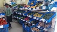 Family Supermarket photo 1