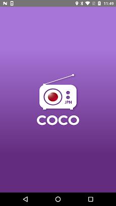 ラジオ日本 - Radio FM Japanのおすすめ画像1