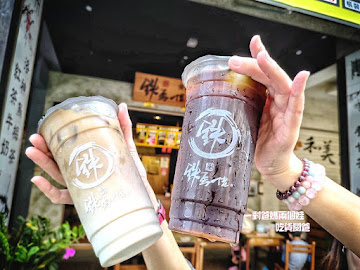 鐵馬佬青草茶-崇德店