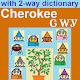 Vocab Fun Cherokee Tsalagi (game)