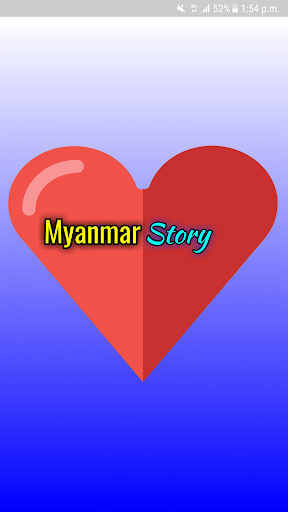 Myanmar Story Screenshot 1