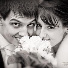 Wedding photographer Andrey Terentev (teremOK). Photo of 22.06.2013