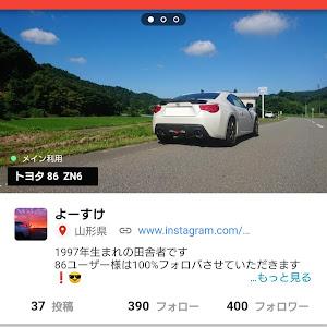 86  ZN6のカスタム事例画像 よーすけさんの2018年09月30日16:41の投稿