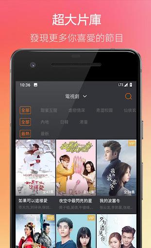 Download 芒果tv國際 Mgtv Free