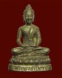 กริ่งพระพุทธวิโมกข์ หลวงปู่โง่น รุ่นแรก ปี 2528