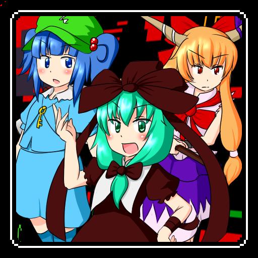 雛ちゃんメイズタワー 【東方RPG】
