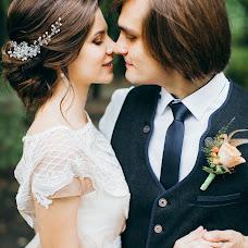 Wedding photographer Yuliya Volkogonova (volkogonova). Photo of 29.03.2018