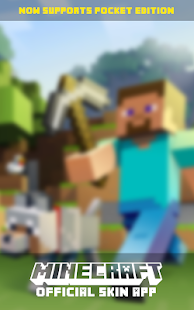Minecraft Skin Studio- screenshot thumbnail