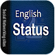 English Status Collection apk