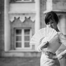 Wedding photographer Anzhela Lem (SunnyAngel). Photo of 16.09.2017
