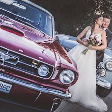 Wedding photographer Muchi Lu (muchigraphy). Photo of 08.12.2015