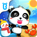 Seasons - Free for kids icon