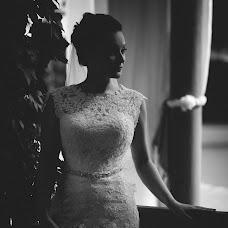 Wedding photographer Aleksey Ignatchenko (Aleksign). Photo of 05.09.2015