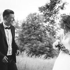 Wedding photographer Vitaliy Finkovyak (Finkovyak). Photo of 03.02.2017