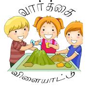 Tamil Word Game