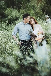 Düğün fotoğrafçısı Анна Птицына (keepmomentsru). 05.09.2018 fotoları