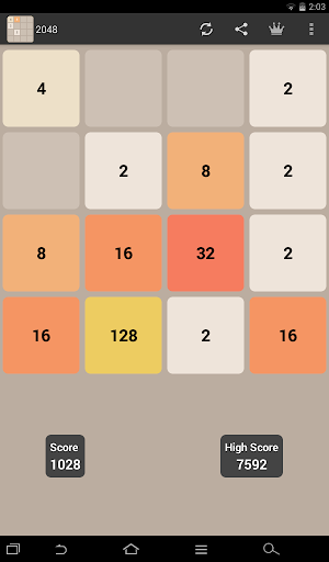 2048 screenshot 10