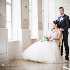 Wedding photographer Ivan Bruchala (BruchalaIvan). Photo of 08.04.2019