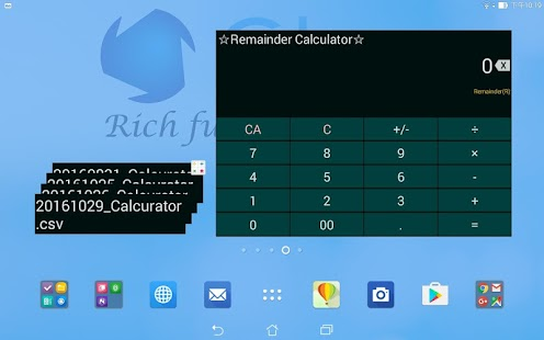 Division(remainder)Calculator- screenshot thumbnail