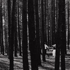 Свадебный фотограф Сергей Катышкин (elitefoto). Фотография от 12.07.2018