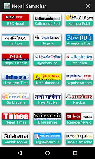 Nepali News - Newspapers Nepal